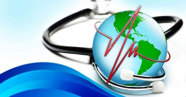 Международный медицинский туризм